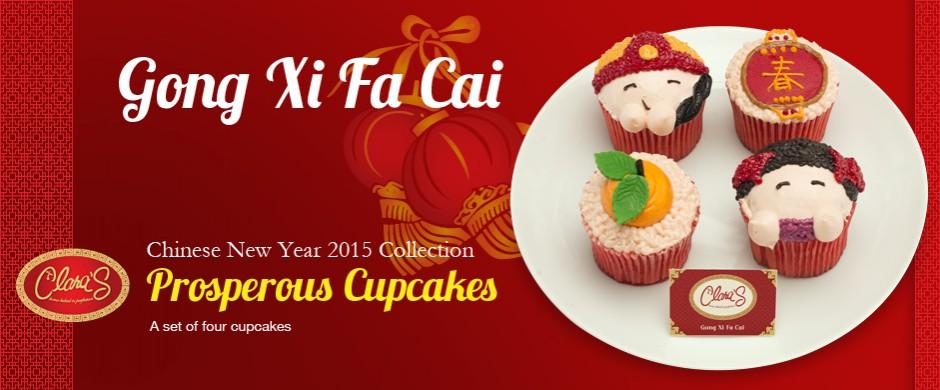 Prosperous Cupcakes